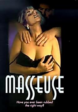 Masseuse1996