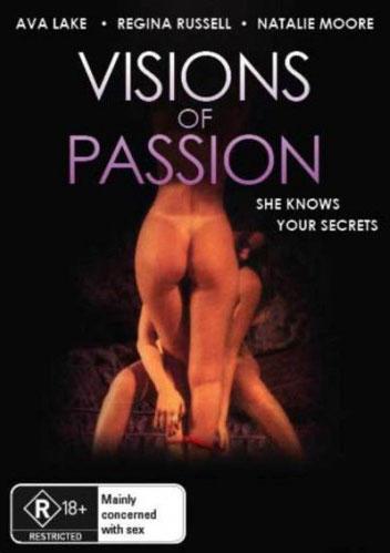 Sexual Curiosity (2003)
