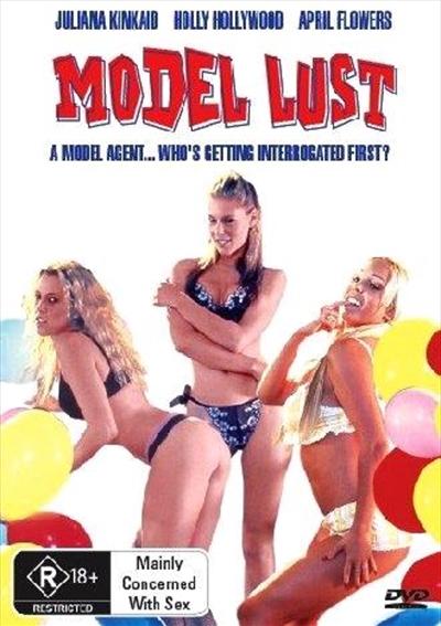 Model Lust (2003)